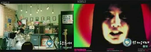 4일 KBS 2TV \'해피투게더-시즌3\'서 방영한 뮤직비디오 <사진출처=방송화면캡쳐>