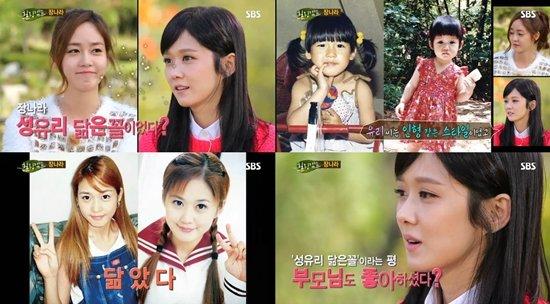 /사진=SBS 예능프로그램 \'힐림캠프, 기쁘지 아니한가\' 방송 화면 캡처