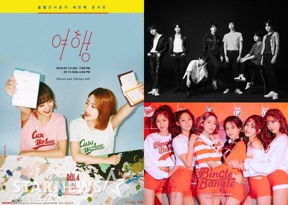 그룹 볼빤간사춘기, 방탄소년단, AOA/사진제공=쇼피르뮤직, 빅히트엔터테인먼트, FNC엔터테인먼트