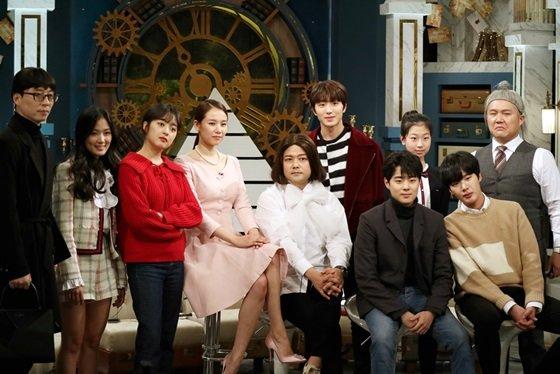 KBS 2TV \'해피투게더4\'의 \'캐슬의 아이들 특집\'/사진=KBS