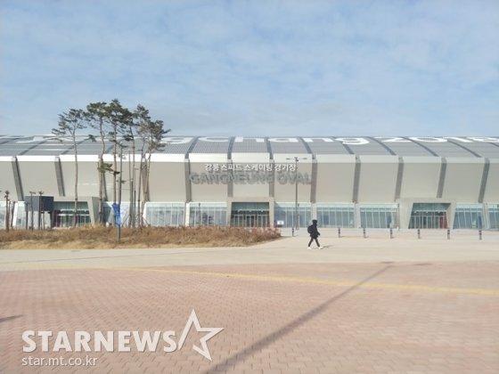 강릉 스피드스케이팅 경기장. /사진=김동영 기자