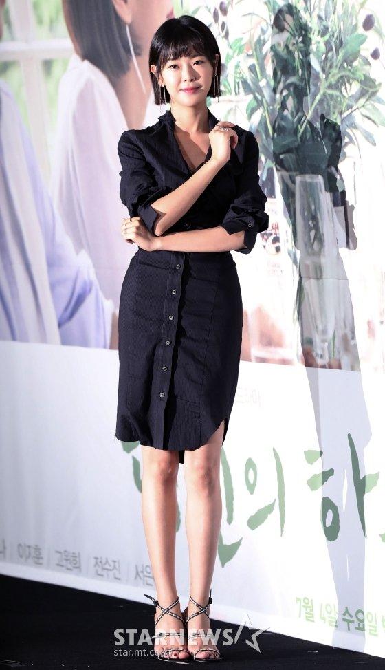 배우 고원희 /사진=스타뉴스