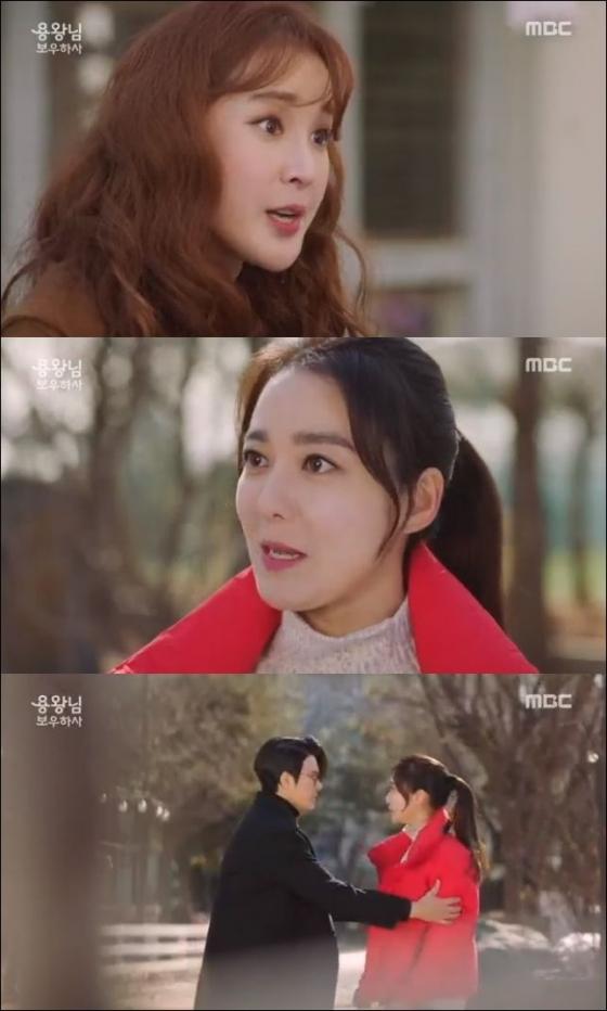 /사진=MBC '용왕님 보우하사' 방송화면 캡처