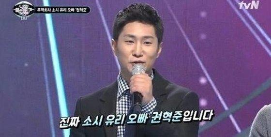 권혁준 /사진=Mnet 방송화면 캡처
