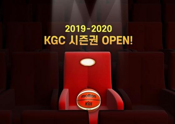 안양 KGC 인삼공사가 2019~2020 시즌권 판매를 시작한다. /사진=안양 KGC 제공