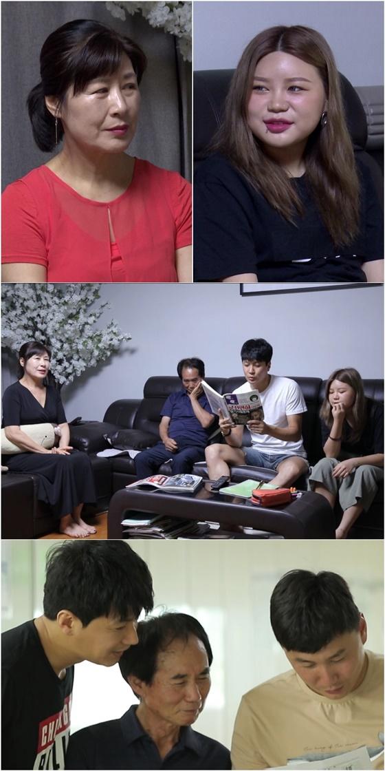 김승현 어머니와 수빈이가 운전면허 대결을 펼친다./사진제공=KBS 2TV