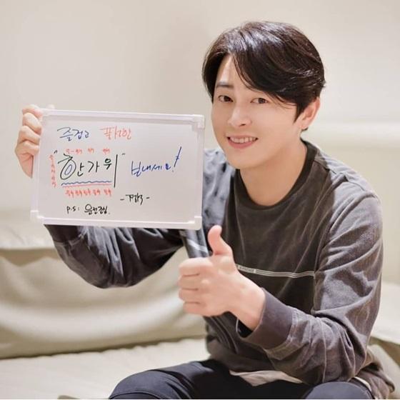 /사진=배우 조정석 SNS.