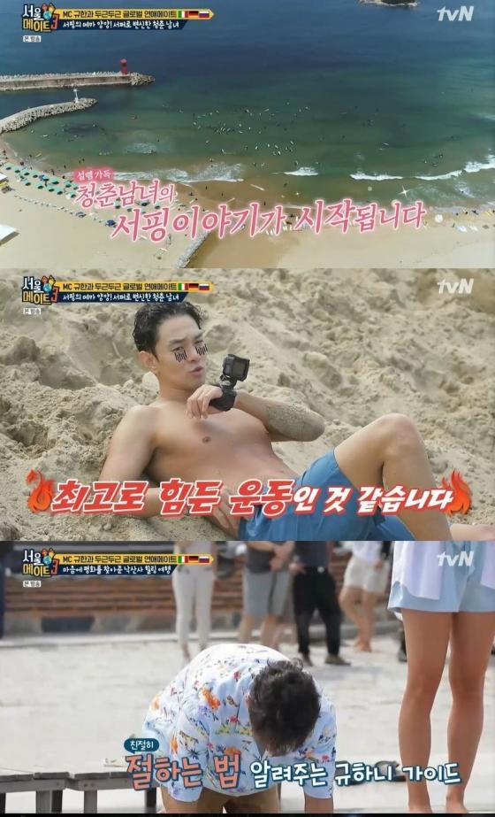 /사진=tvN '서울메이트 3' 캡처
