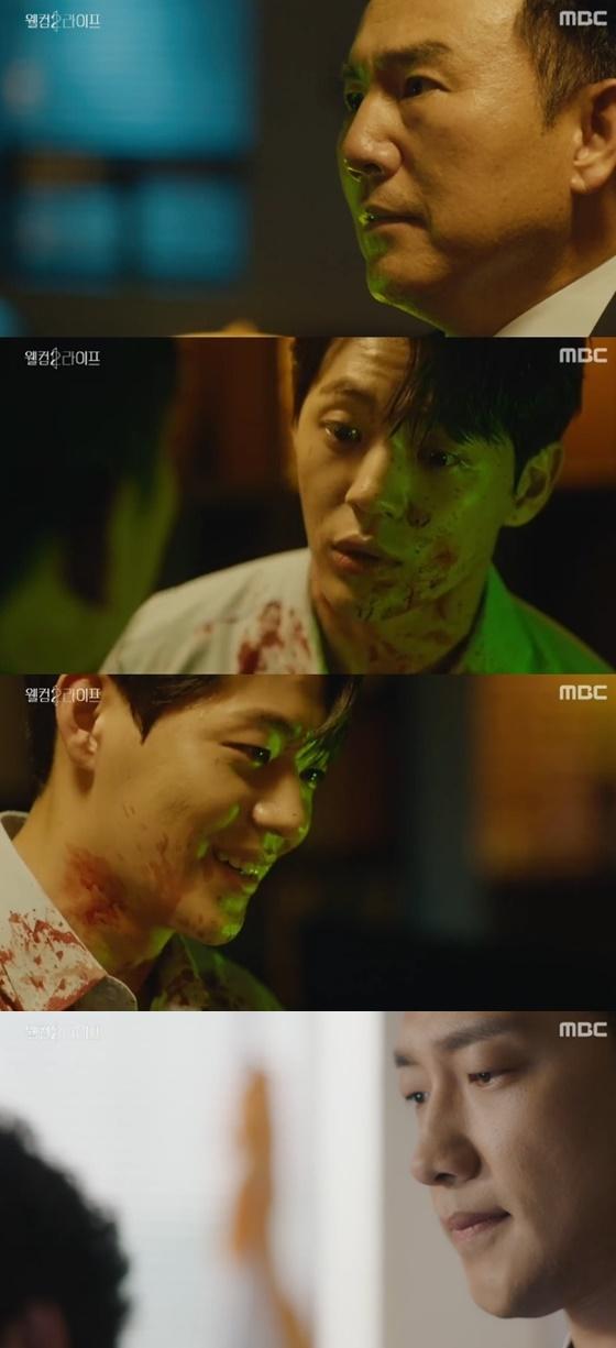 /사진=MBC '웰컴2라이프' 방송화면 캡처