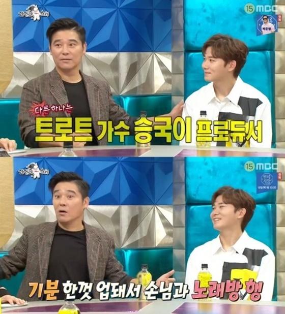 임창정(왼쪽)과 승국이./사진=MBC '라디오스타' 방송화면 캡처