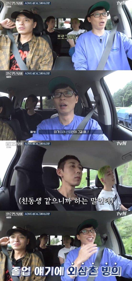 /사진= tvN 예능프로그램 \'일로 만난 사이\' 방송화면 캡처