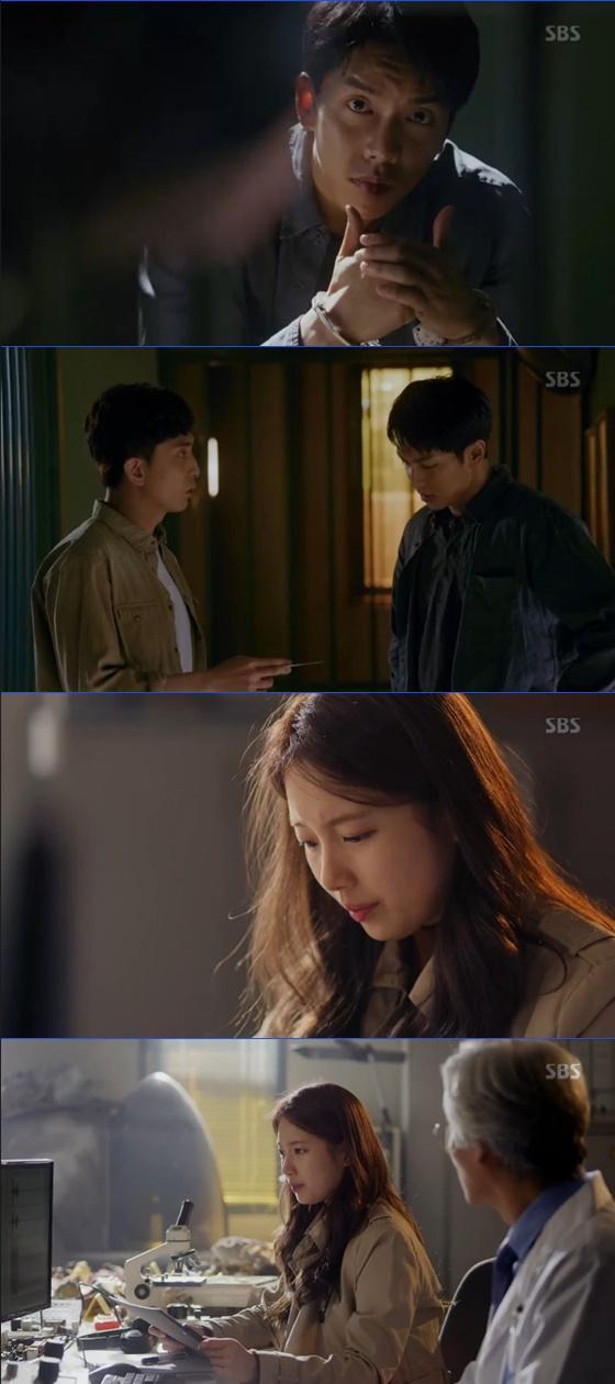 /사진=SBS '배가본드' 방송화면 캡처