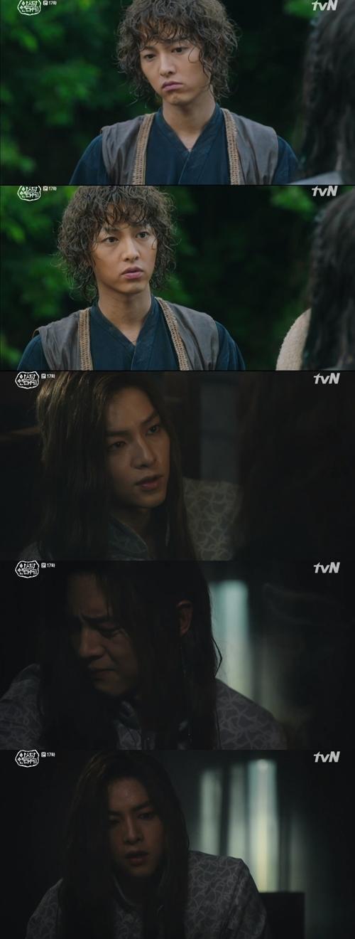 /사진=tvN 주말 드라마 '아스달 연대기' 방송화면 캡처