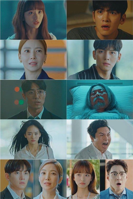 /사진제공=tvN 토일드라마 \'날 녹여주오\'