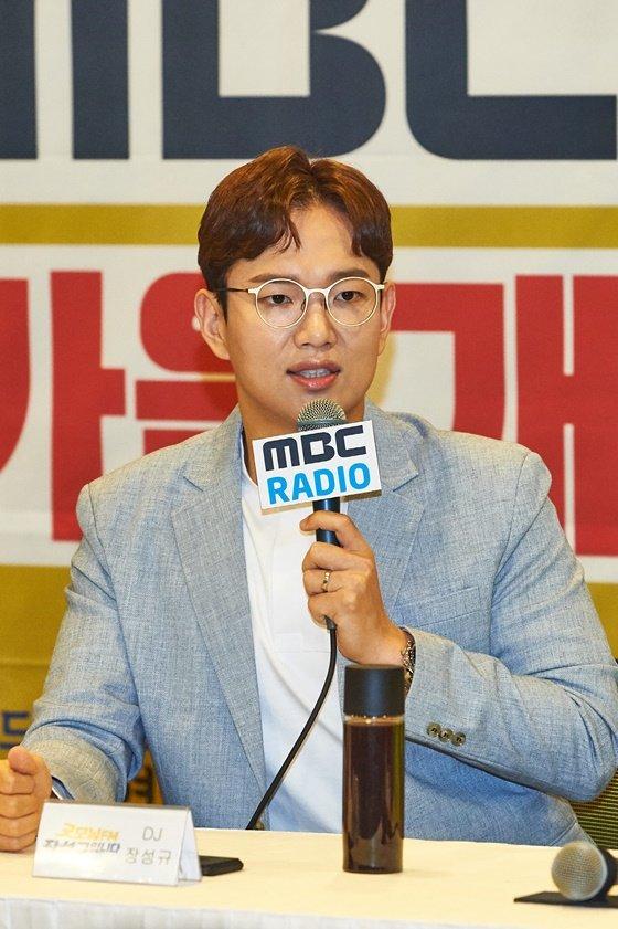 방송인 장성규 /사진=MBC