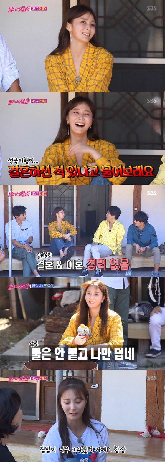 안혜경/사진=SBS \'불타는 청춘\' 방송화면 캡처