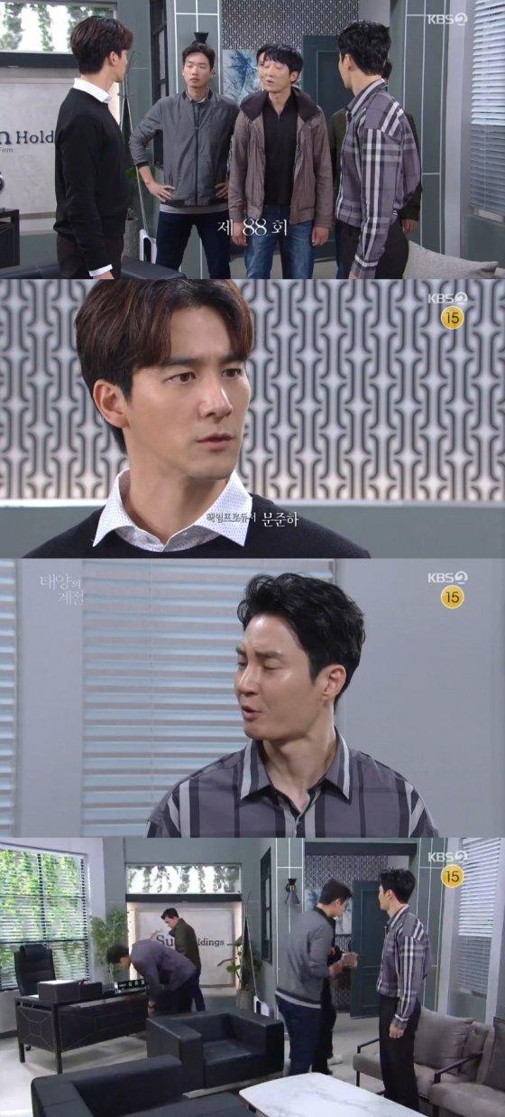 /사진=KBS 2TV 일일드라마 \'태양의 계절\' 캡처