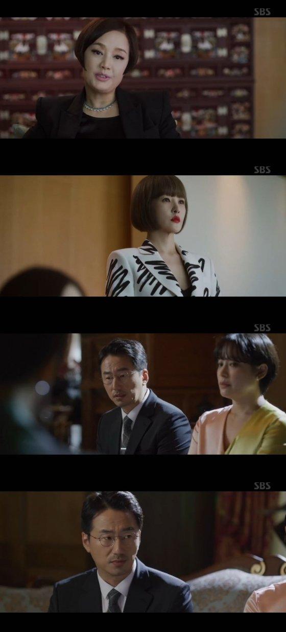 /사진=SBS 수목드라마 \'시크릿 부티크\' 캡처