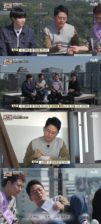 /사진=tvN \'수요일은 음악프로\' 방송화면 캡처