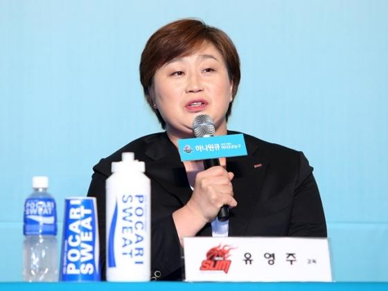 신생 구단 BNK 썸의 유영주 감독. /사진=WKBL 제공
