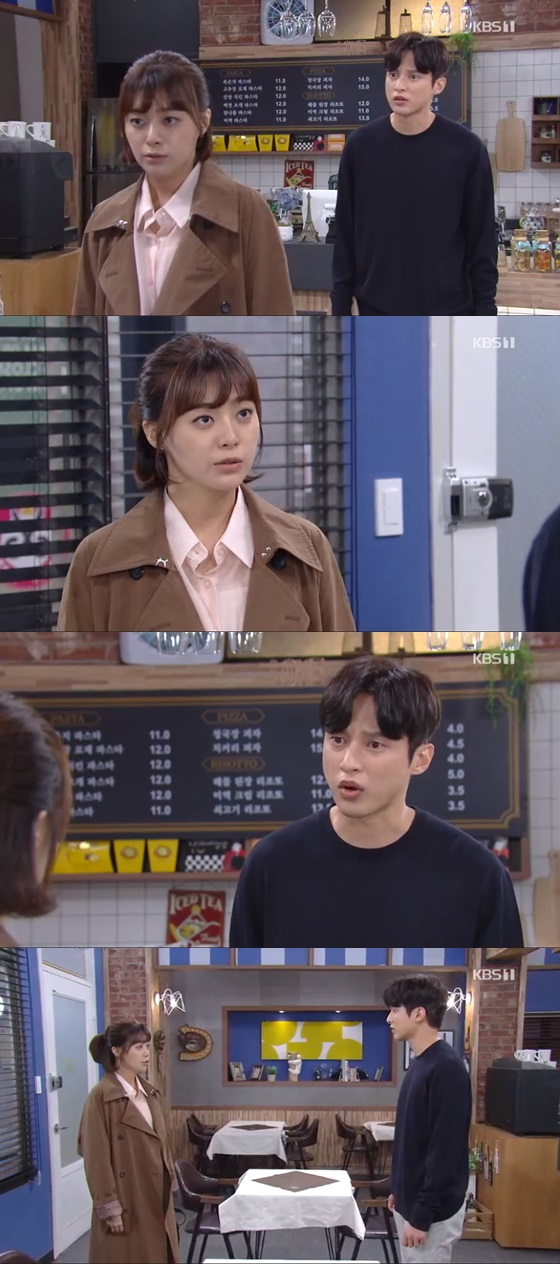 /사진=KBS 1TV 일일드라마 '여름아 부탁해' 방송화면 캡쳐