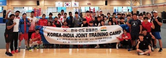 2019 복싱 개발도상국(인도) 선수 초청 합동훈련.  /사진=대한체육회