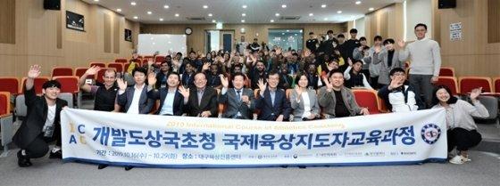 2019 개발도상국 스포츠지도자 교육과정.  /사진=대한체육회