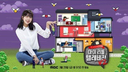 /사진=MBC