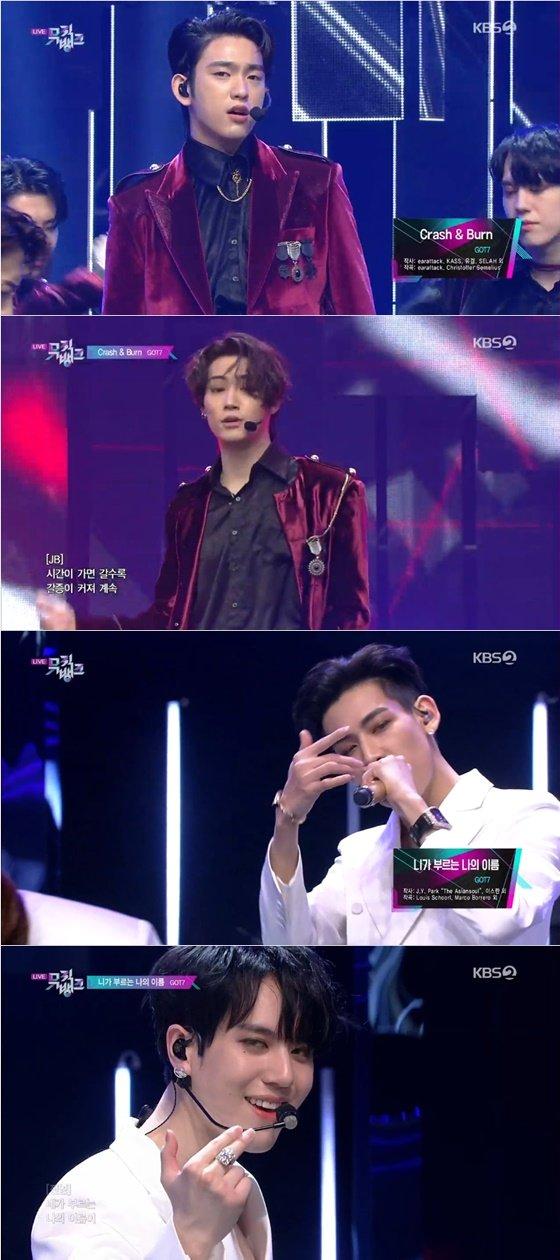 그룹 갓세븐 /사진=KBS 2TV \'뮤직뱅크\' 방송화면 캡처