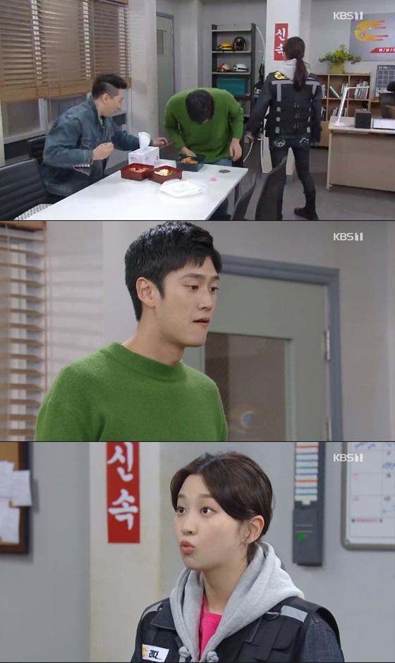 /사진=KBS 1TV 일일드라마 '꽃길만 걸어요' 방송화면 캡쳐