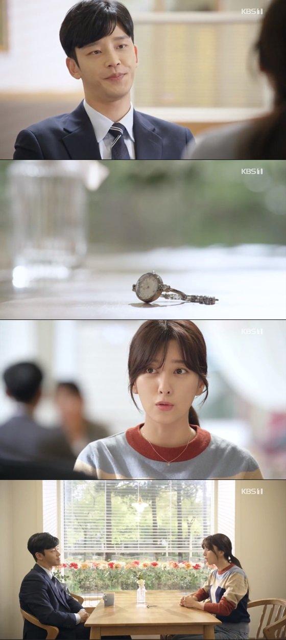 /사진=KBS 1TV 일일드라마 \'꽃길만 걸어요\' 방송화면 캡쳐