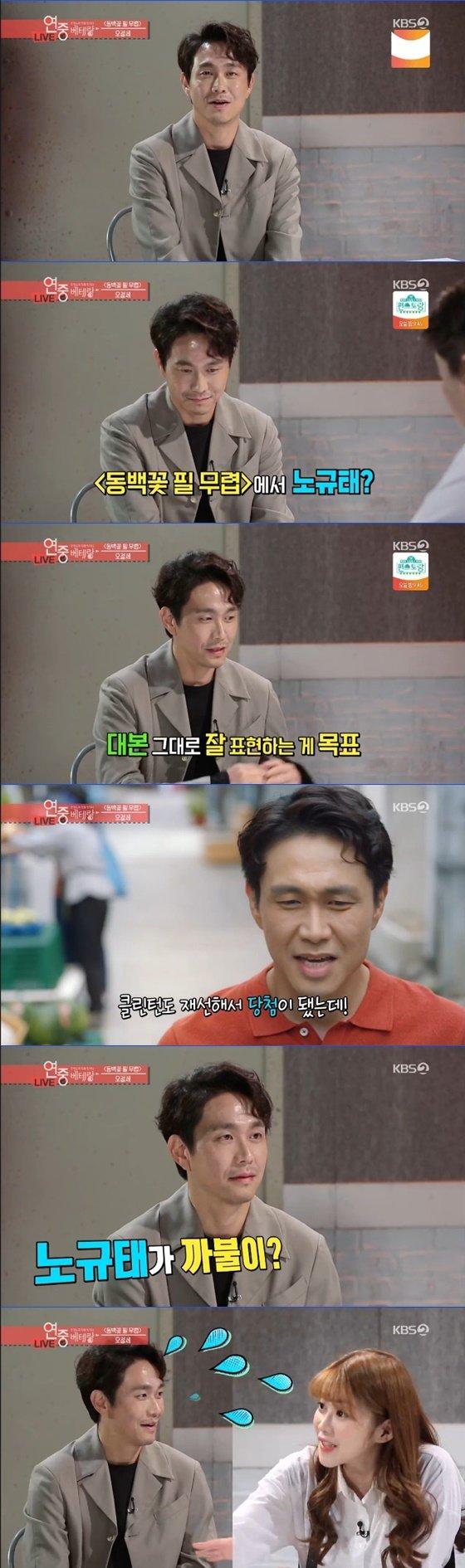 오정세 /사진=KBS 2TV \'연예가중계\' 방송화면 캡처