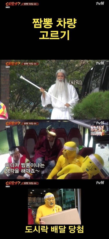 /사진=tvN 예능 프로그램 \'신서유기 7\' 캡처