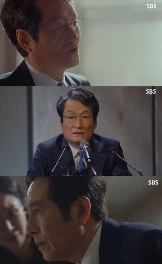 /사진=SBS \'배가본드\' 방송화면 캡처