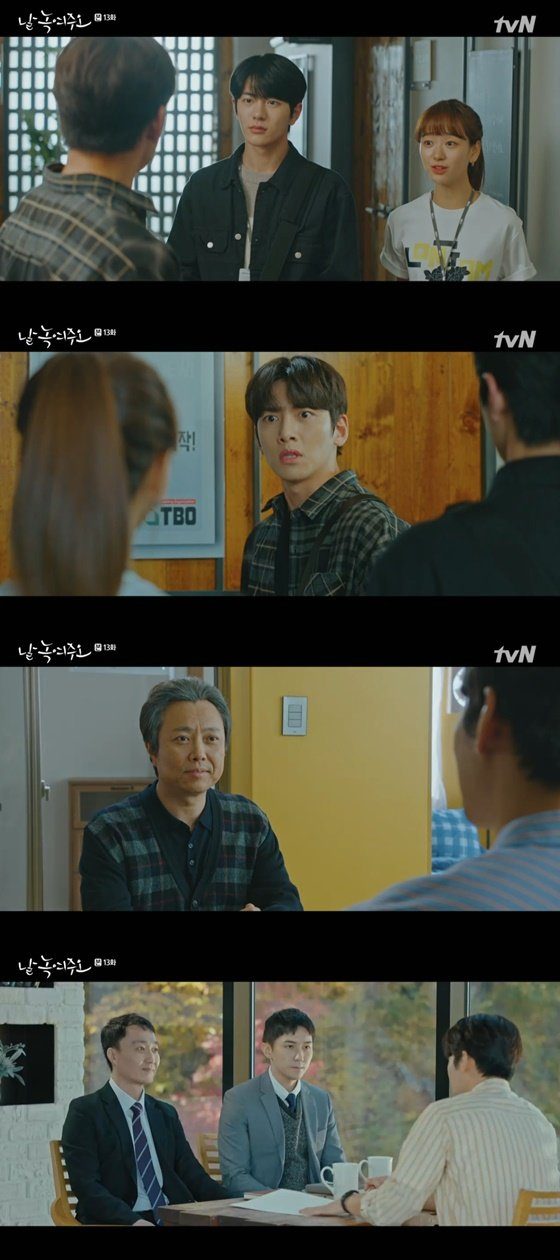 /사진= tvN 드라마 \'날 녹여주오\' 방송 화면