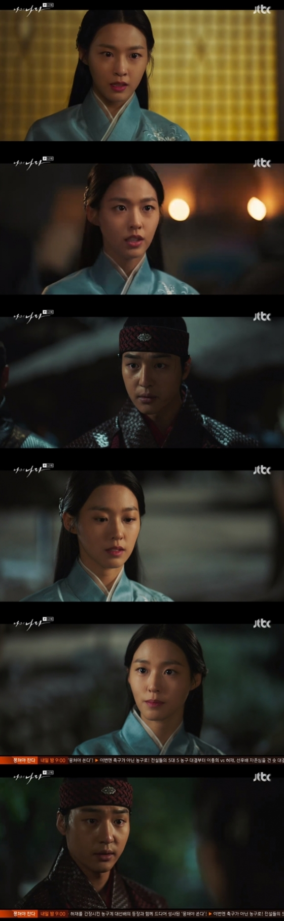 /사진=JTBC 금토드라마 '나의 나라'방송화면 캡처