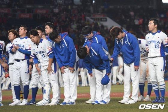 12일 대만에 패한 대표팀 선수들.  /사진=OSEN