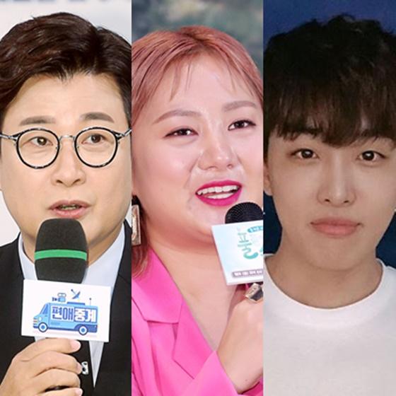 (왼쪽부터) 김성주, 박나래, 조정식./사진=스타뉴스, 조정식 인스타그램