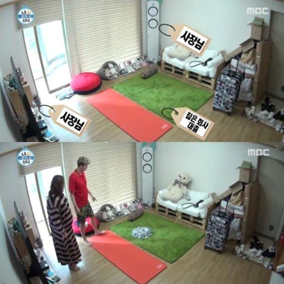 /사진=2016년 9월 9일 방송된 MBC \'나 혼자 산다\'를 통해 공개됐던 래퍼 슬리피의 집 내부 모습