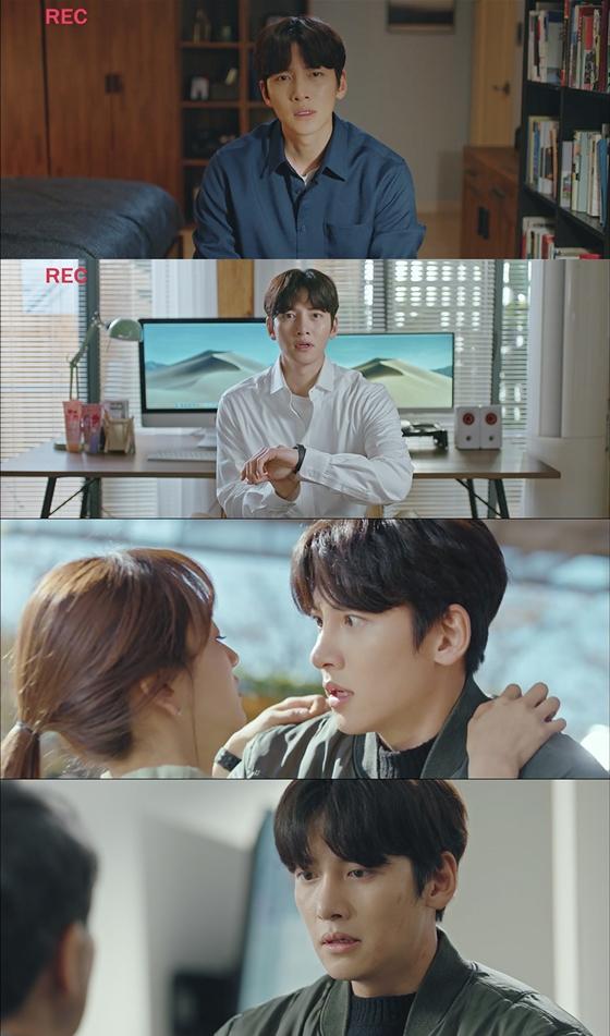 /사진=tvN 토일드라마 '날 녹여주오' 방송화면 캡처
