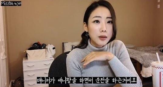 /사진=한예진 유튜브 영상 캡쳐