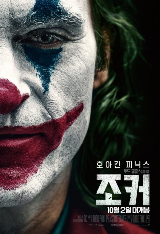 """토드 필립스 감독 """"'조커' 후속편 보도, 사실 아냐"""""""