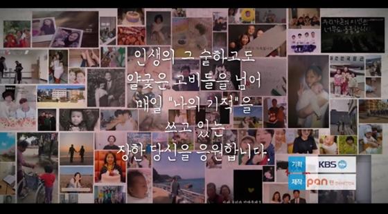 /사진=KBS 2TV 수목드라마 '동백꽃 필 무렵' 방송화면 캡처