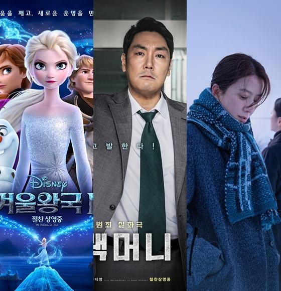'겨울왕국2' 스크린독과점 논란..'블랙머니'는 있고 '윤희에게'는 없다