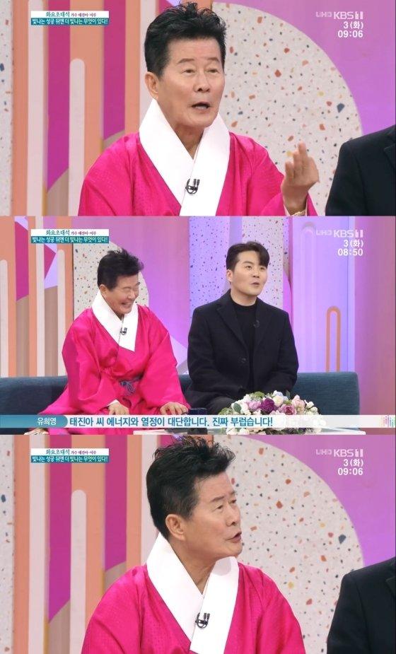 /사진=KBS 1TV 시사교양프로그램 \'아침마당\' 캡쳐
