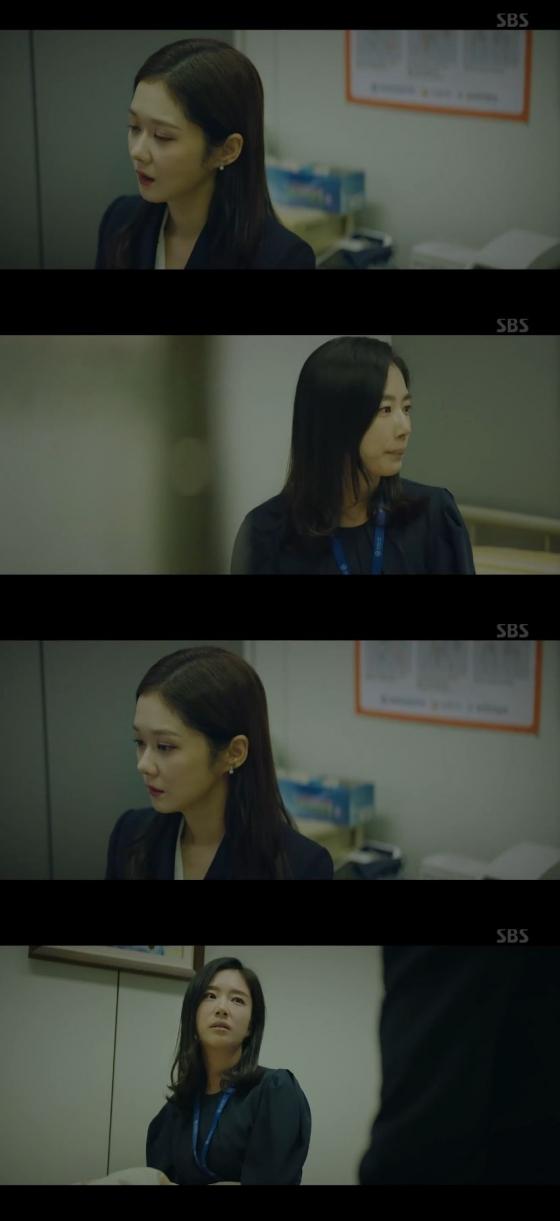 /사진=SBS 월화드라마 'VIP' 캡처