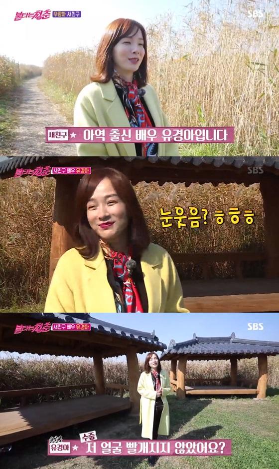 /사진=SBS 예능프로그램 '불타는 청춘' 방송화면 캡쳐