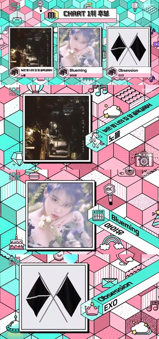 /사진=MBC '쇼! 음악중심' 방송화면 캡처