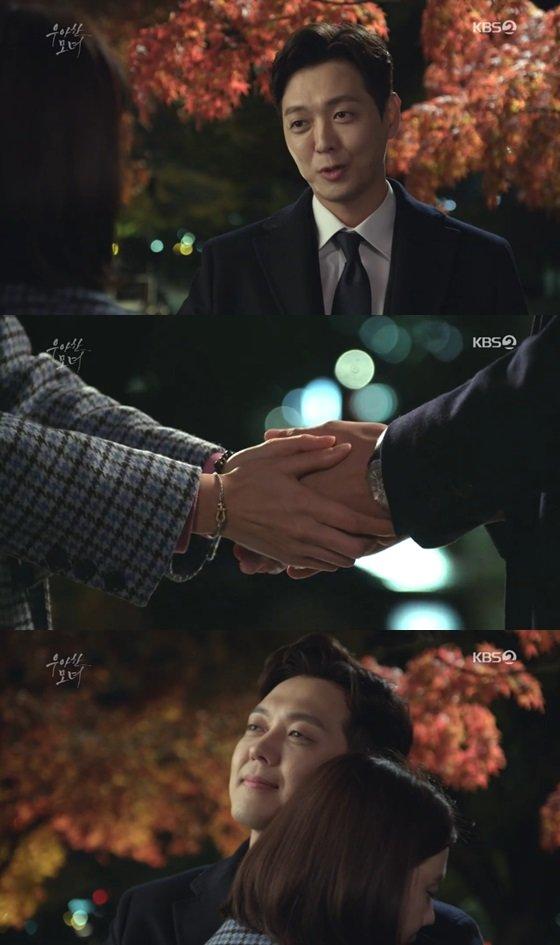 /사진= KBS 2TV 저녁 일일드라마 \'우아한 모녀\' 방송화면 캡쳐.