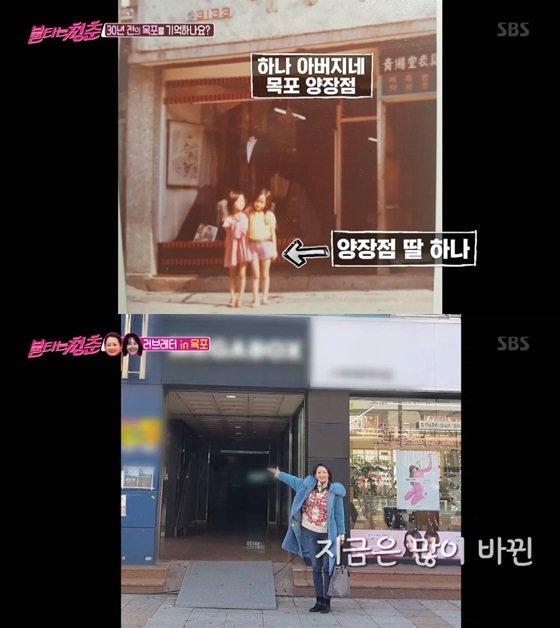 /사진=SBS 예능프로그램 \'불타는 청춘\' 방송화면 캡쳐